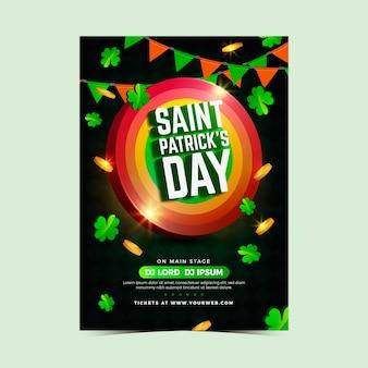 День святого патрика вечеринка плакат или флаер шаблон реалистичный дизайн