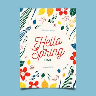 フラットなデザインの花の花春パーティーチラシテンプレート