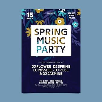 Шаблон плаката вечеринка весна цветут цветы