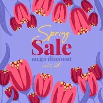 Плоский дизайн цветочные весенние продажи предлагает дизайн