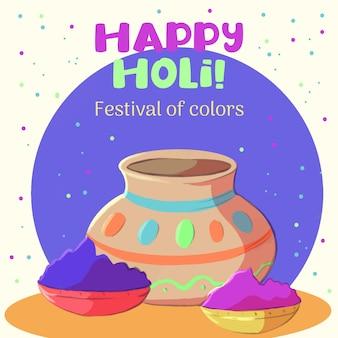 ホーリー祭の水彩画と塗料の粉