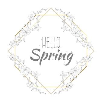 描かれた花とレタリングと春のゴールデンフレーム