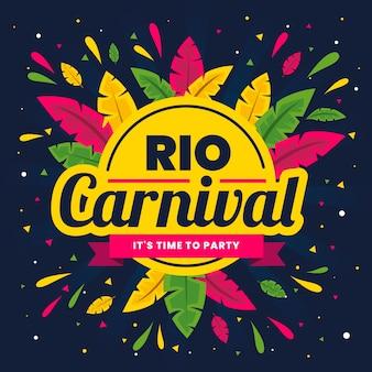 フラットなデザインのブラジルのカーニバルのコンセプト