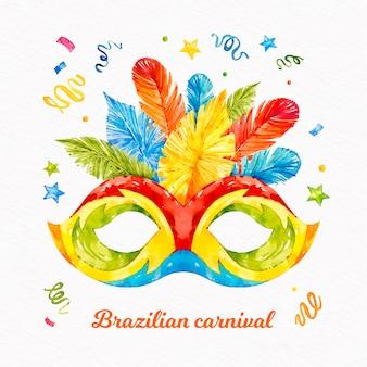 水彩ブラジルカーニバルコンセプト