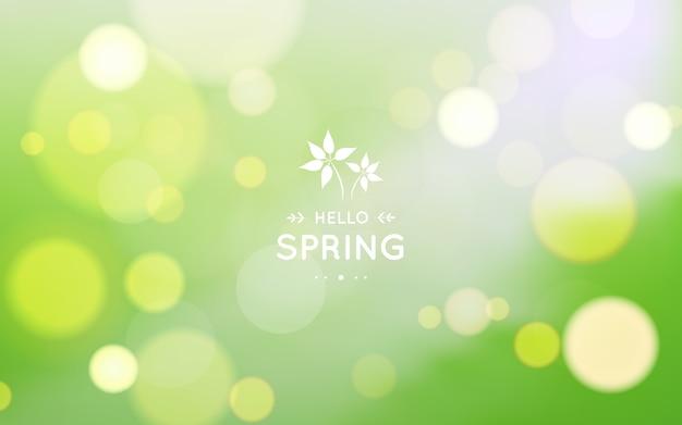ぼやけた春背景テーマ