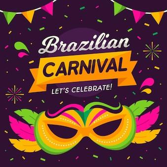 フラットなブラジルのカーニバルの背景