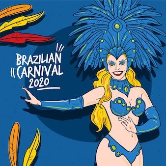 手描きのブラジルのカーニバルのコンセプト