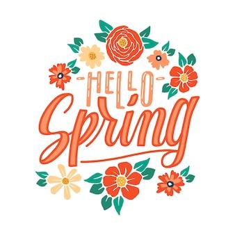 色とりどりの花でこんにちは春レタリング