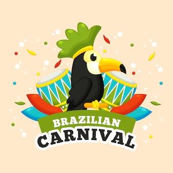 フラットブラジルカーニバル