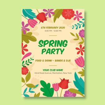 Плоский дизайн весенняя вечеринка флаер шаблон