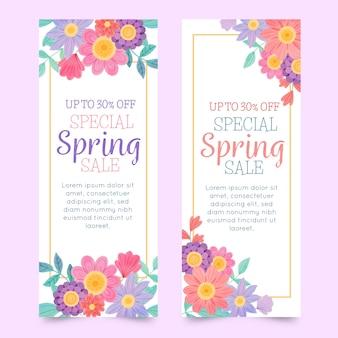 水彩春要素とバナー
