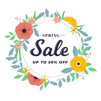 花のフレームと春のセール