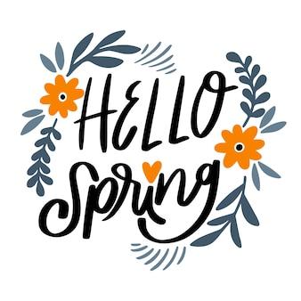 美しいこんにちは春レタリング
