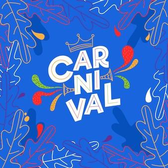 Ручной обращается карнавал концепции