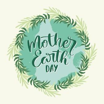 Нарисованная рукой концепция дня матери-земли