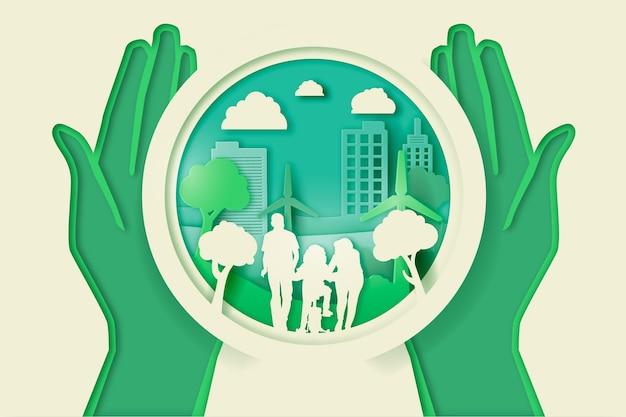 紙のスタイルで緑の自然と人々の概念