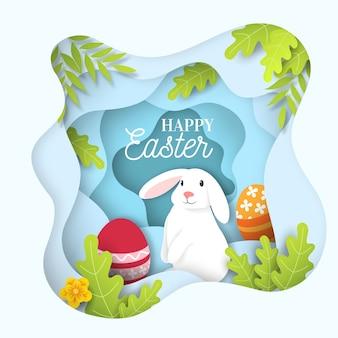 かわいい白いウサギと紙スタイルハッピーイースターの日