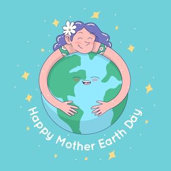 手描きの幸せな母地球の日
