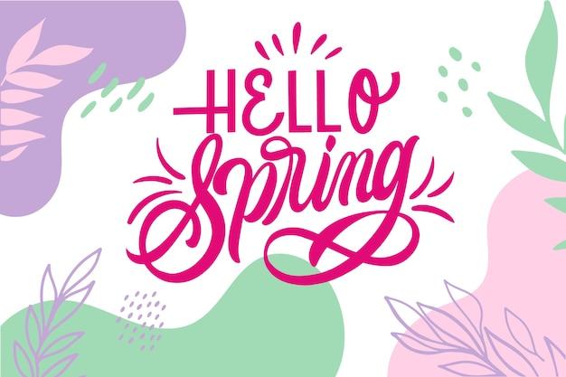 美しい春のレタリング