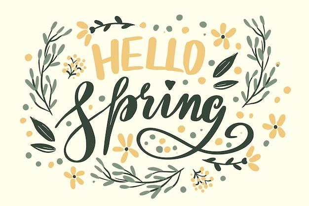 美しいこんにちは春