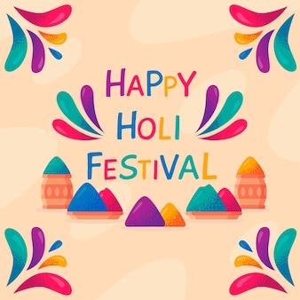 フラットなデザインのホーリー祭の壁紙
