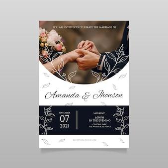 写真テンプレートでの結婚式の招待状