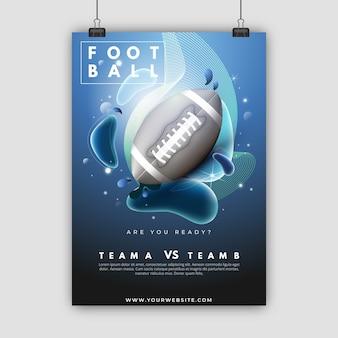 アメリカンフットボールのポスターテンプレート