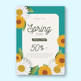 Реалистичные весенние продажи плакат шаблон