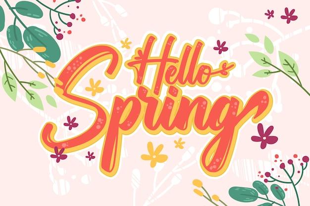 花こんにちは春レタリング