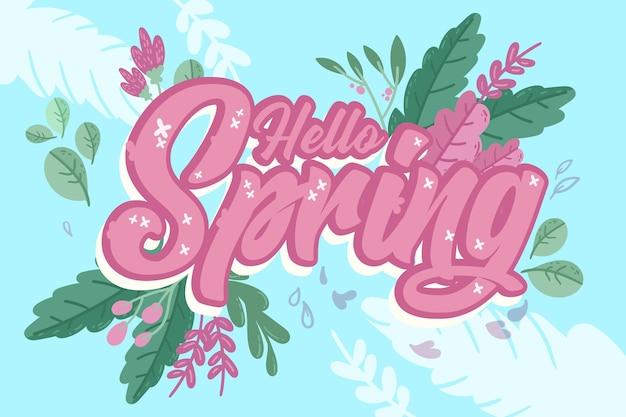 こんにちは、春の花レタリング
