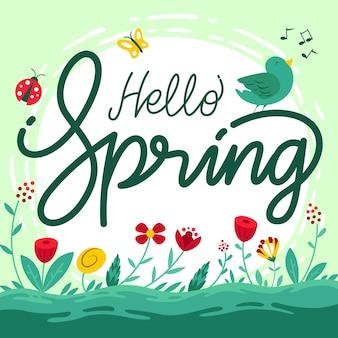 こんにちは春の花と鳥の背景