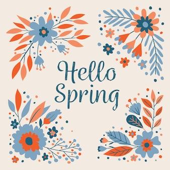 こんにちは春の壁紙