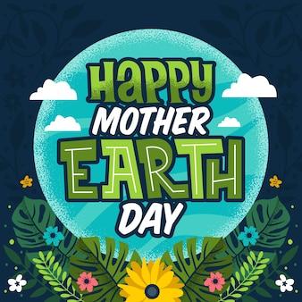 День матери-земли в плоском дизайне