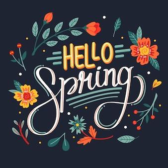 カラフルなこんにちは春レタリング