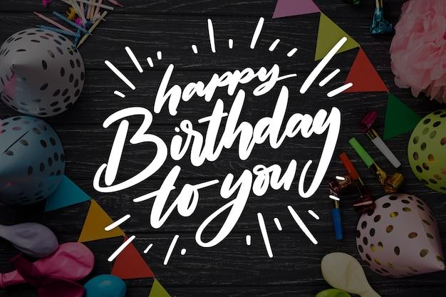レタリングの誕生日お祝いデザイン