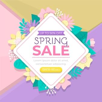 フラットデザインプロモーション春セール