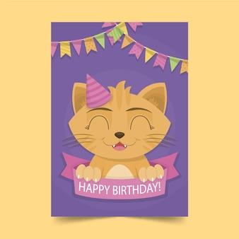 子供の誕生日の招待状のテンプレートデザイン