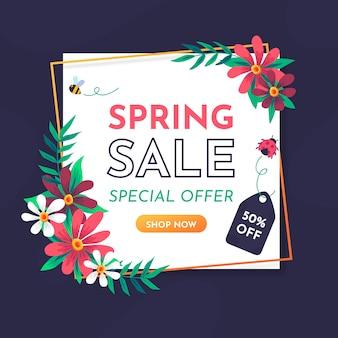 Плоский дизайн сезонной весенней распродажи