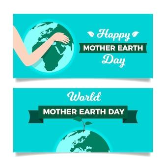 フラットなデザインの母地球の日バナーパック