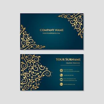 Элегантная визитка