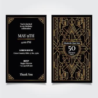 エレガントな誕生日カードの招待状のテンプレート
