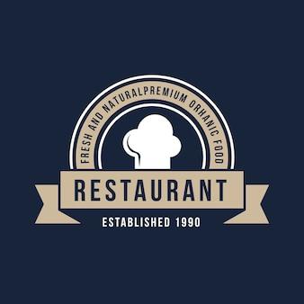 Ретро ресторан логотип
