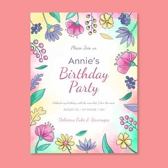 花の誕生日カードの招待状のテンプレート