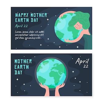 День матери-земли баннер в плоском дизайне