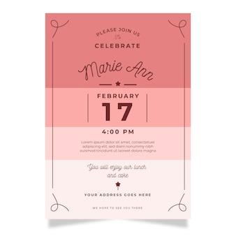 エレガントな誕生日の招待状カードのテンプレート