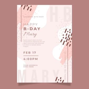 エレガントな誕生日の招待カードテンプレートテーマ