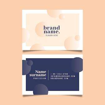 ブランド名付きの最小限の名刺