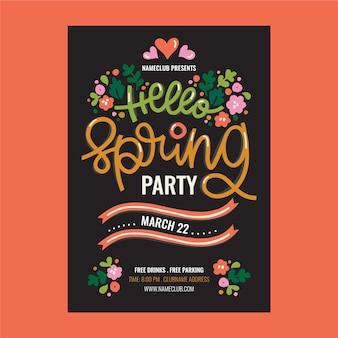 Ручной обращается плакат для весенней вечеринки