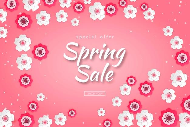 カラフルな春のセールの紙のデザイン