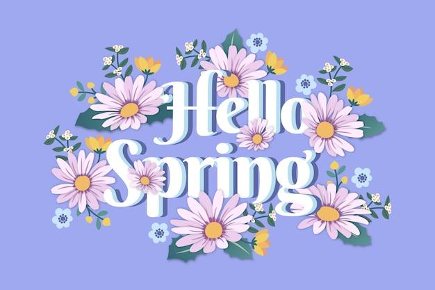 こんにちは春の芸術的なレタリングのコンセプト
